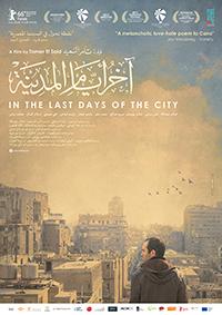 Diverser Termine // Film: In den letzten Tagen der Stadt (OmU)