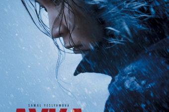 Ayka (OmU) Ein Film von Sergey Dvortsevoy